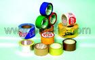 Seal Adhesive Tape