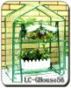 2 -layer green house