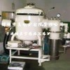 Semi-Continuous Induction furnace/Melting furnace/Vacuum furnace
