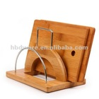 Kitchen wood chopping board with holder