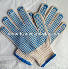 PVC Dotted Cotton Safety Gloves/Work Gloves