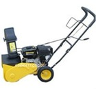 4HP EPA/GS/CE/EMC approved Snow Blower MB401Q