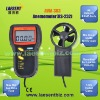 Air Flow Meter AVM-303(0-45m/s) RS-232C Interface with PC + Free Shipping