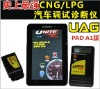 CNG/LPG Auto diagnostic instrument
