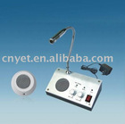 Dual-way Wired Voice Intercom System RL-9909