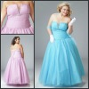2012 New Designs Elegant Full length strapless Tulle Plus Size Ballgown QNPD12107-15