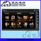 6.95 inch Universal 2 din car dvd player with GPS Navigation and Digital TV DVB-T/ISDB-T/ATSC