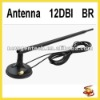 3G/GSM/UMTS USB Antenna 12DBI