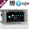 2 din 7 inch car dvd player for Garmin map