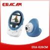 2.4G Intercom baby monitor with Night Vision