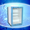 hospital pharmaceutical refrigerator