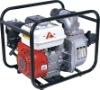 engine self-priming peripheal pump