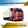 FAW CA4180 Container Delivery Trailer