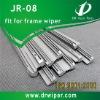 wiper blade rubber strip