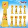 Small Caution Cone
