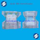 Soft Comfortable Cotton Baby Diaper