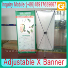 Adjustable X Banner