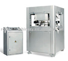 Rotary Tablet Press (FDA&cGMP Approved)
