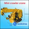 3T Crawler crane 86-15837130557