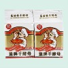 Jiangpai HighSugar Instant Dry Yeast 500g