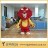 cartoon mascot costume suit