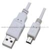 USB AM/MINI 5PIN Cables