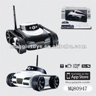 2012 Hot sale IPHONE WIFI 4CH real-time transmission of remote control cars