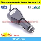 4.2v 1200ma car charger with cable