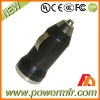 black mini usb car charger for iPod/5V 1A usb car charger for samsung galaxy