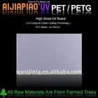 High gloss UV board - PETG laminated MDF/Particle board