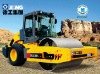 xcmg XS261 26 tonn single drum static vibratory road roller