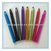 touch screen capacitive pen for new ipad