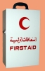 first aid kit with lock