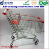 125L folding shopping trolley