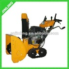 Gasoline Snow Thrower (11HP Snow Thrower)