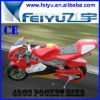Mini Racing Bike 49cc CE