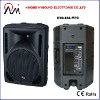 "12"" 2 ways powered speaker box with MP3 HYC-12A-MP3"