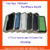 For iphone 4/4s Rechargeable Battery Case