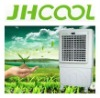 outdoor cooling evaporative air cooler