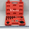 Engine Tools 12pc Pulley Puller Installer Kit Auto Tools(VT01041)