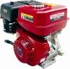 SL270 Gasoline Engine