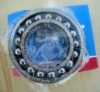 NSK Self-Aligning high precision ball bearing 1211