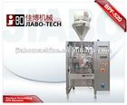 Full Automatic Vertical Packaging Machine with Auger filler for powder