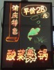 HS-single side led fluorescent writing board