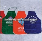 the apron with the advertising logo on it, promotional apron