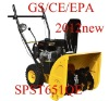2012 Newest Snow Blower with CE/GS/EPA approved