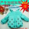 Winter Baby Jacket