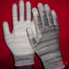 grey and white nylon blended glove palm coated with pu