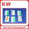 PVC Gift Bag for Packing Bank Cards, Bus Cards,