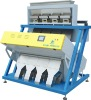 CCD color sorter for rice mill